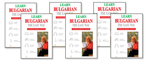Bulgarian for speakers of other languages